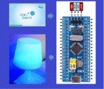 ABAJUR 'MOOD LAMP' – C/ BLUE PILL (REF365)